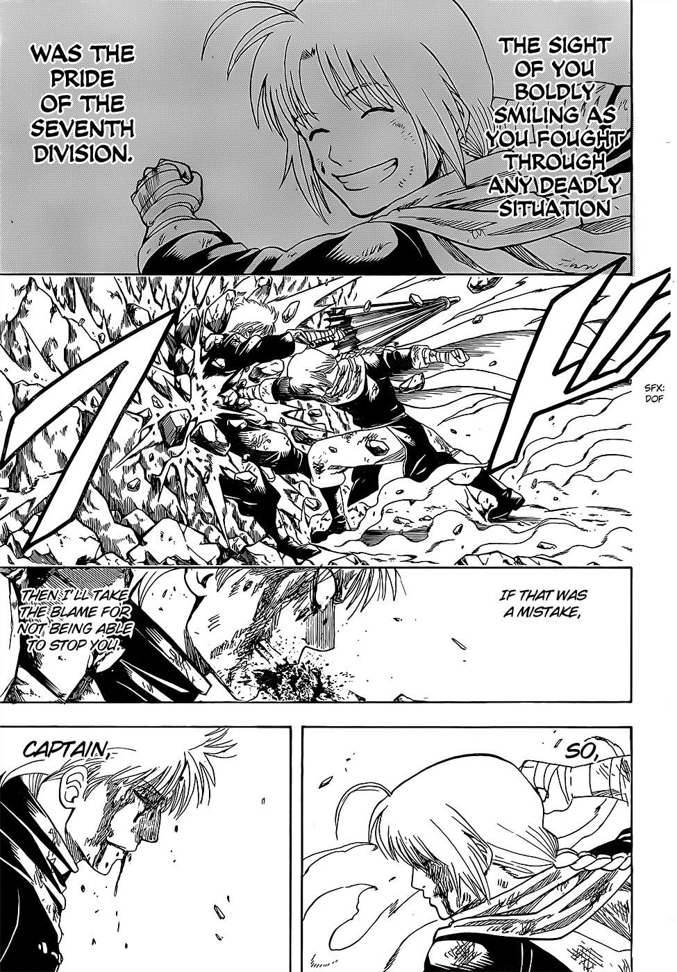 Gintama Chapter, 587 image 015