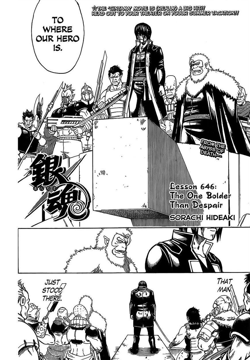 Gintama Chapter, 646 image 006
