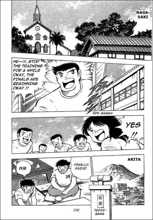 Captain Tsubasa, Chapter 76 image 054