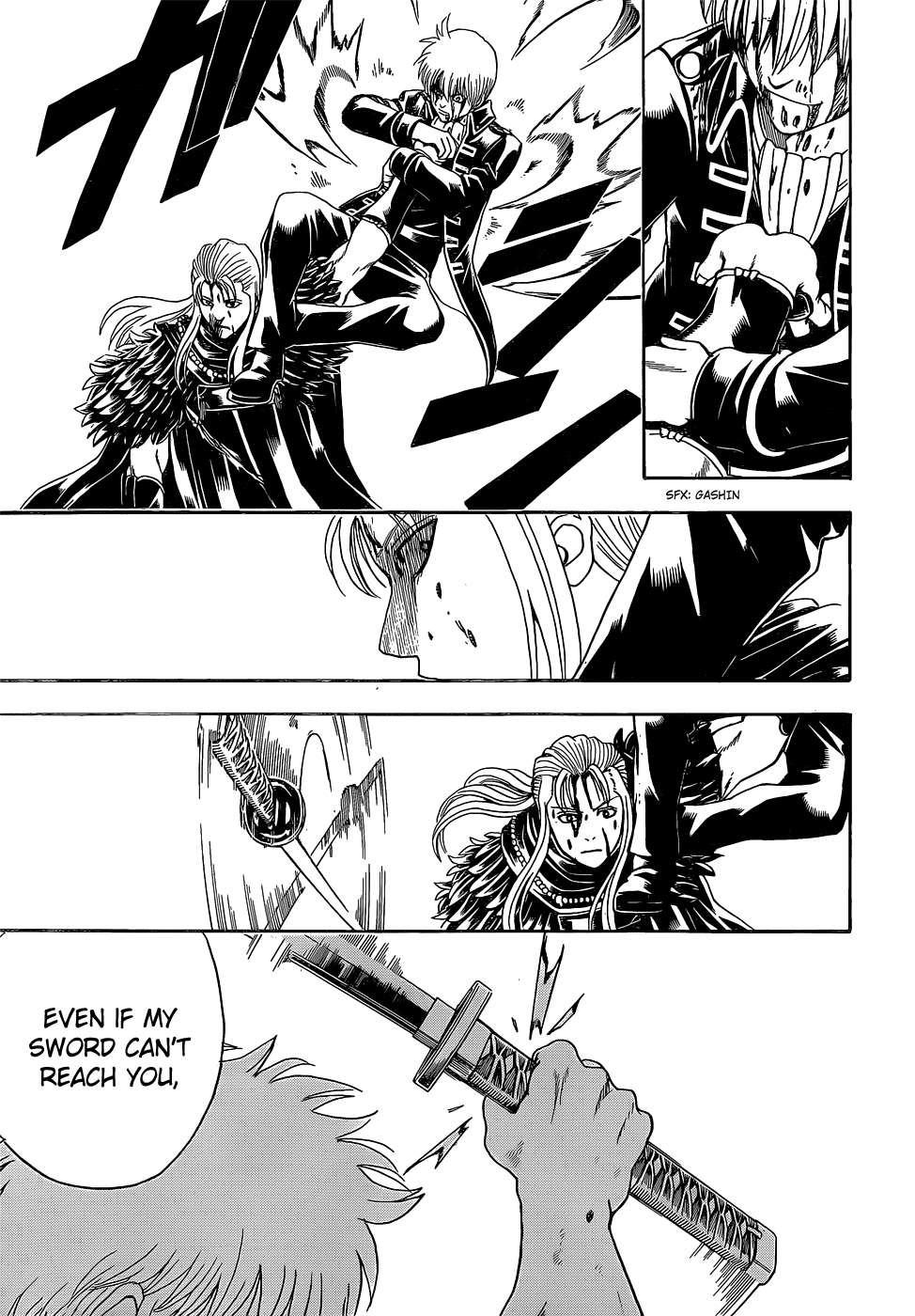 Gintama Chapter, 544 image 017