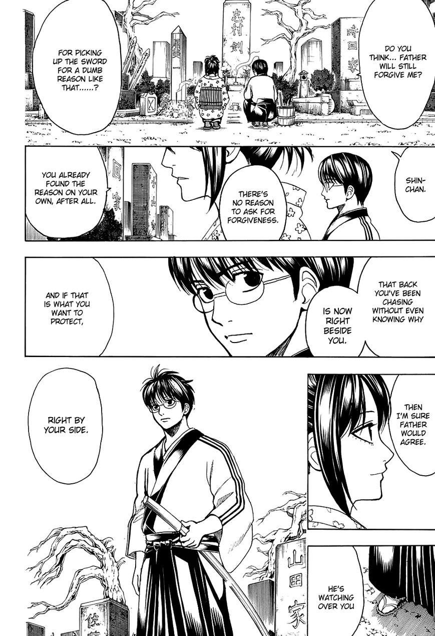 Gintama Chapter, 601 image 004