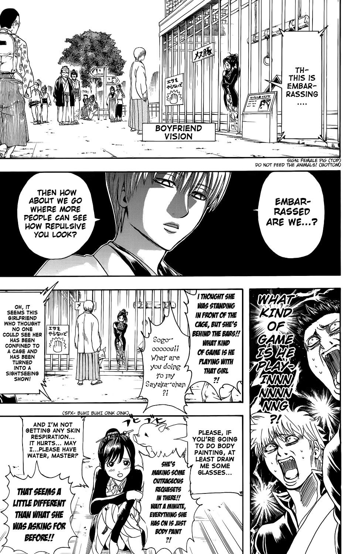 Gintama Chapter, 349 image 014