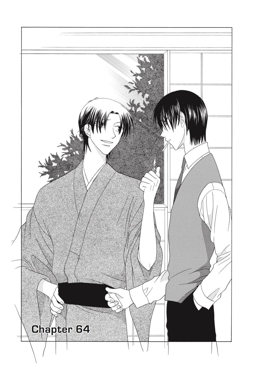 Fruits Basket, Chapter 64 image 001