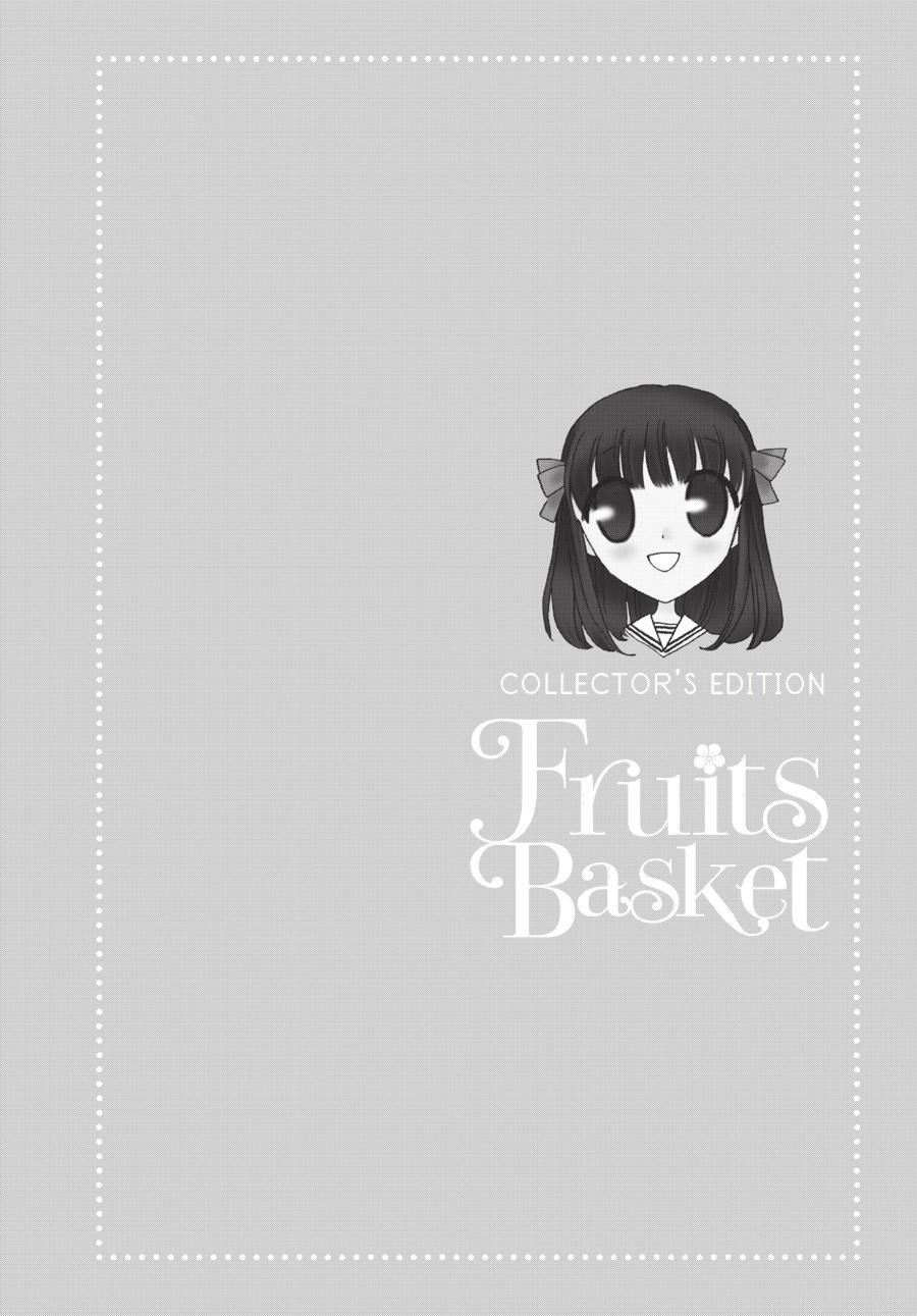 Fruits Basket, Chapter 26 image 031
