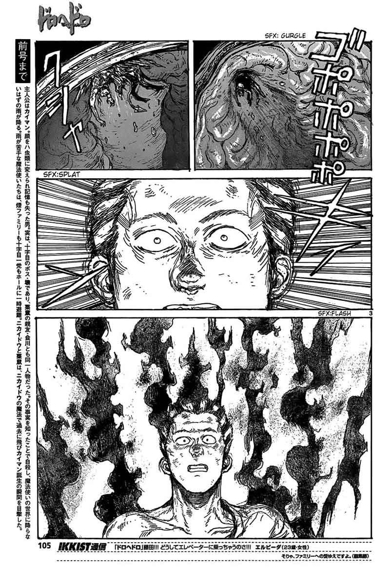 Dorohedoro, Chapter 110 image 005