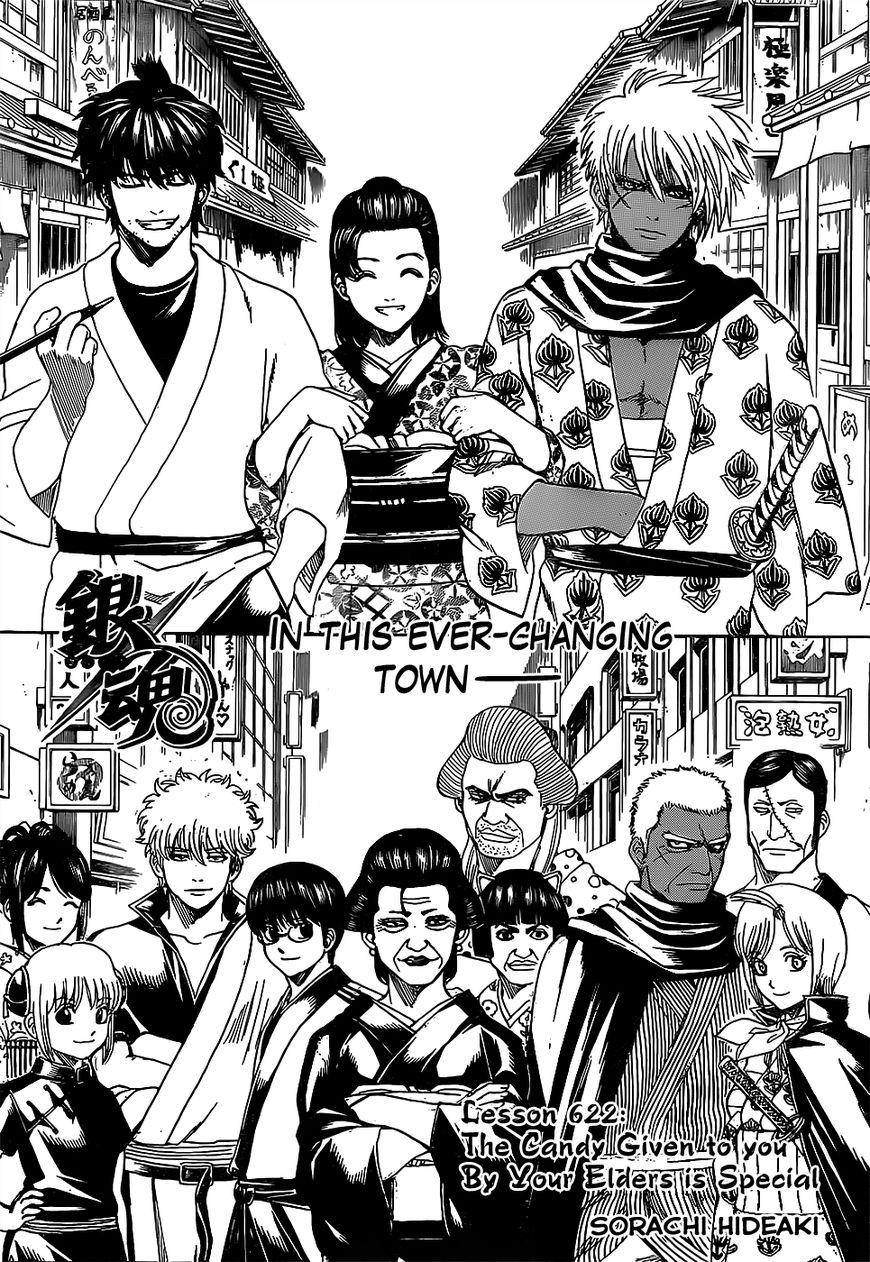 Gintama Chapter, 622 image 005