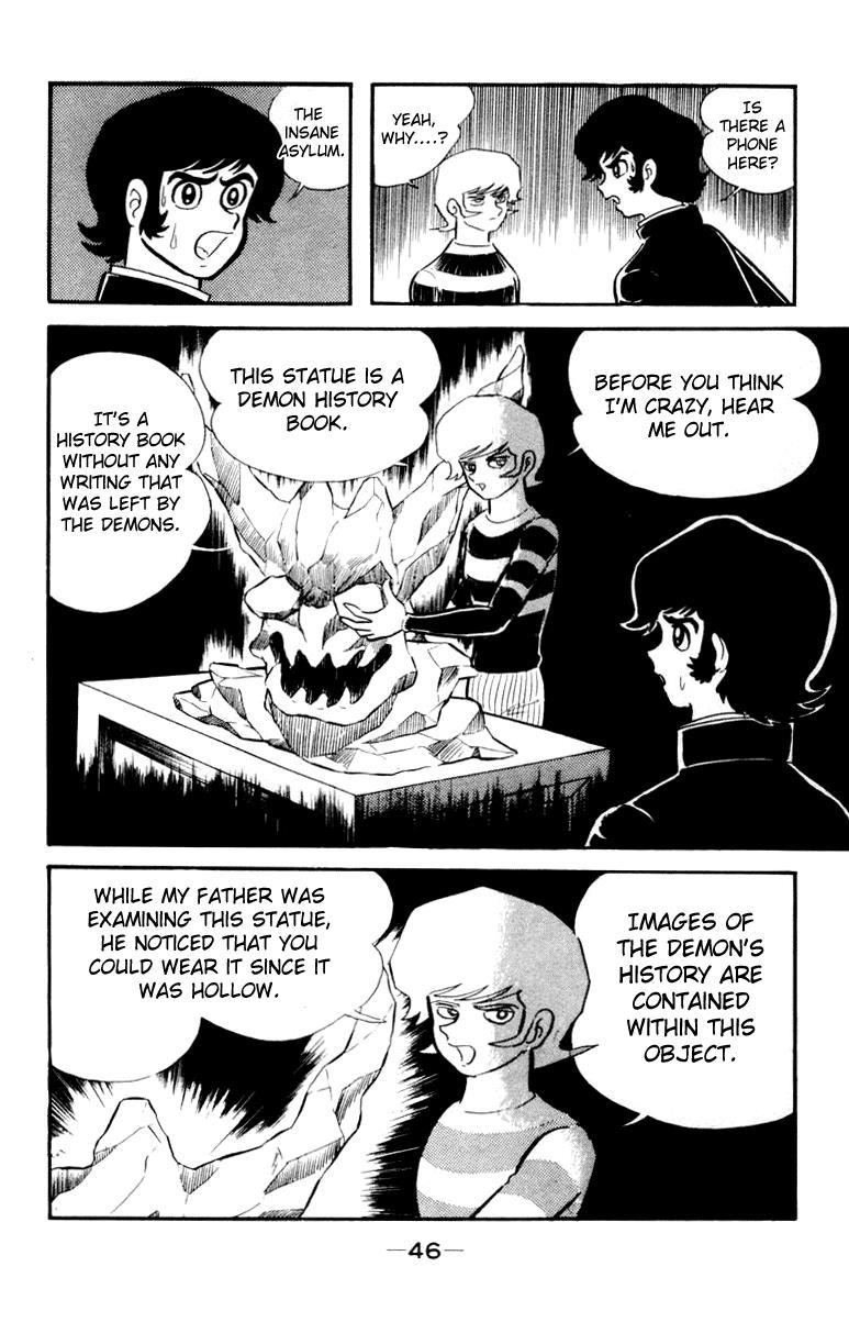 Devilman, Chapter 1 image 076