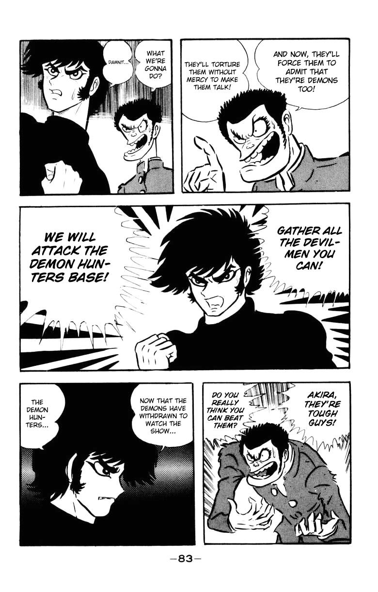 Devilman, Chapter 5 image 077