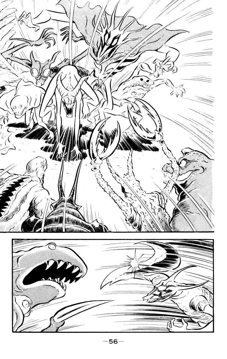 Devilman, Chapter 1 image 086