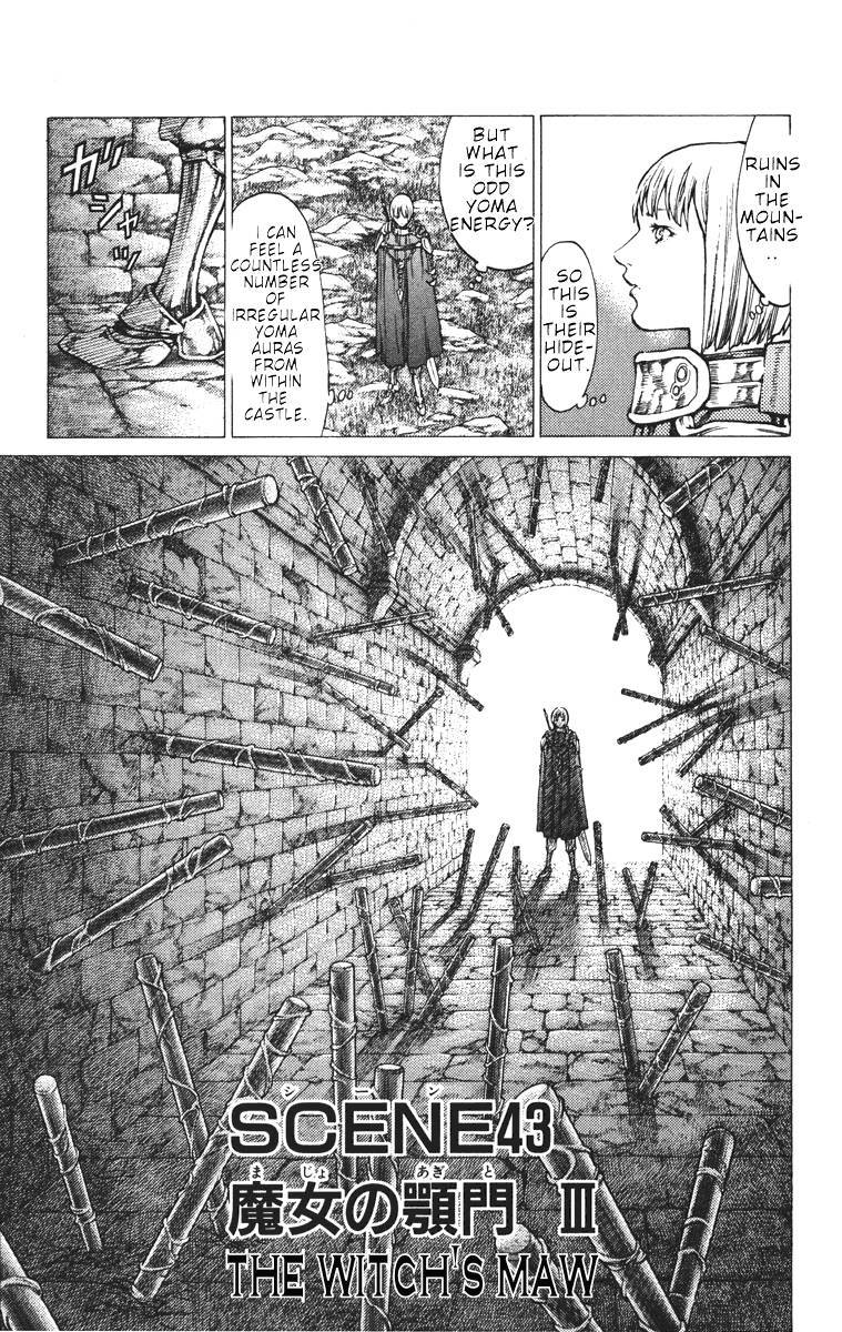 Claymore, Chapter 43 image 001