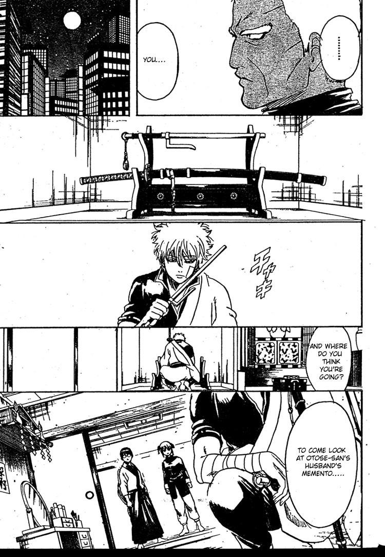 Gintama Chapter, 302 image 008