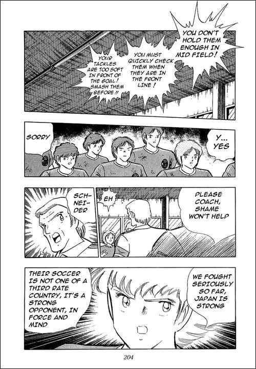 Captain Tsubasa, Chapter 106 image 009