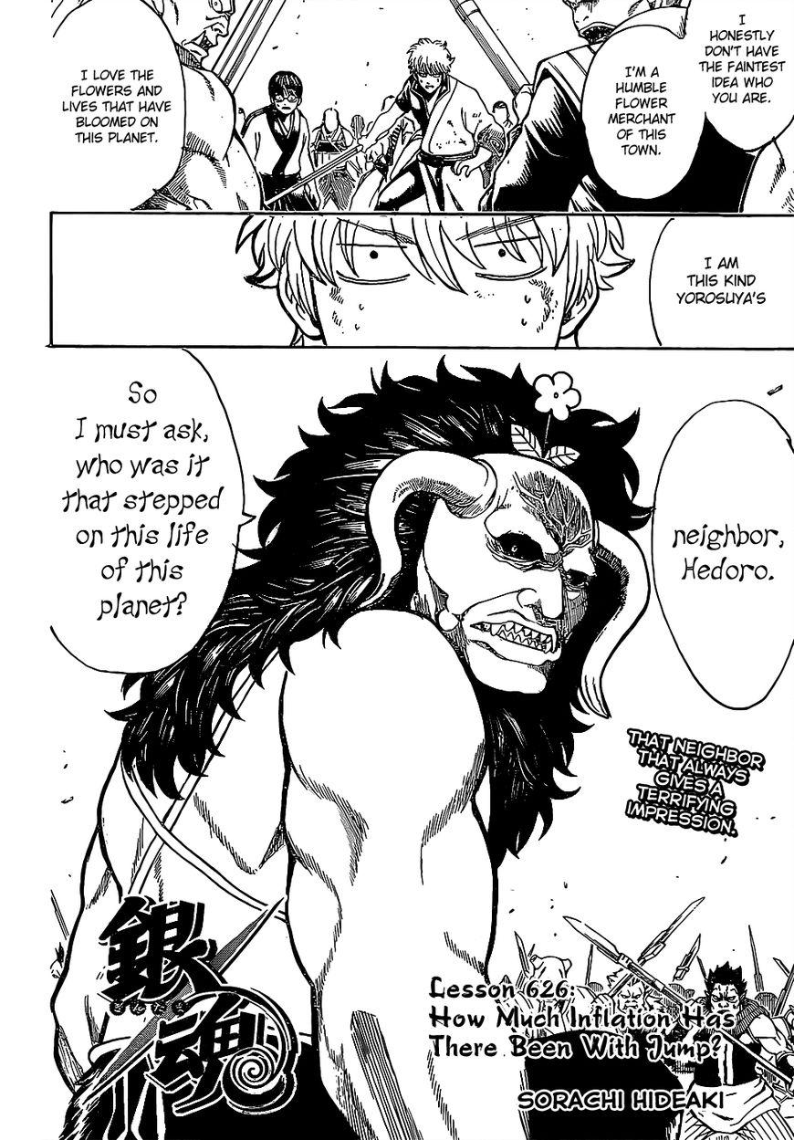 Gintama Chapter, 626 image 004