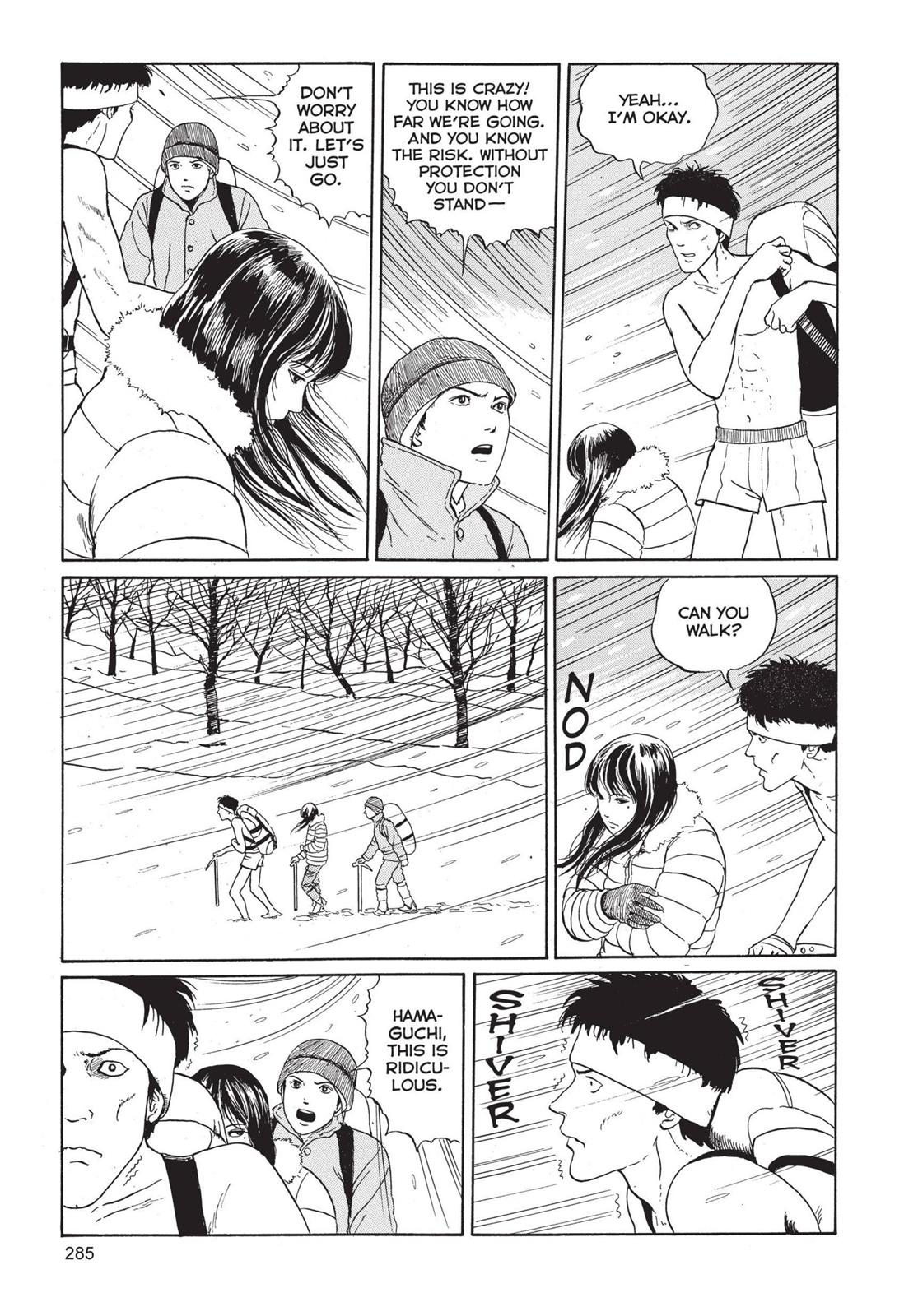 Tomie, Chapter 7 image 009