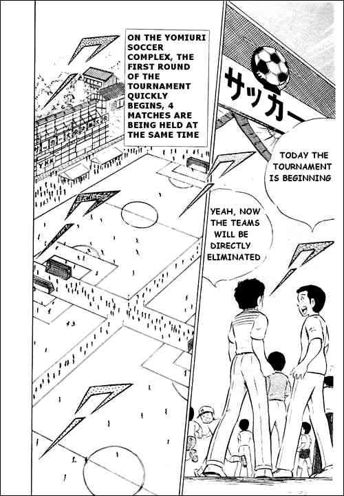 Captain Tsubasa, Chapter 26 image 023