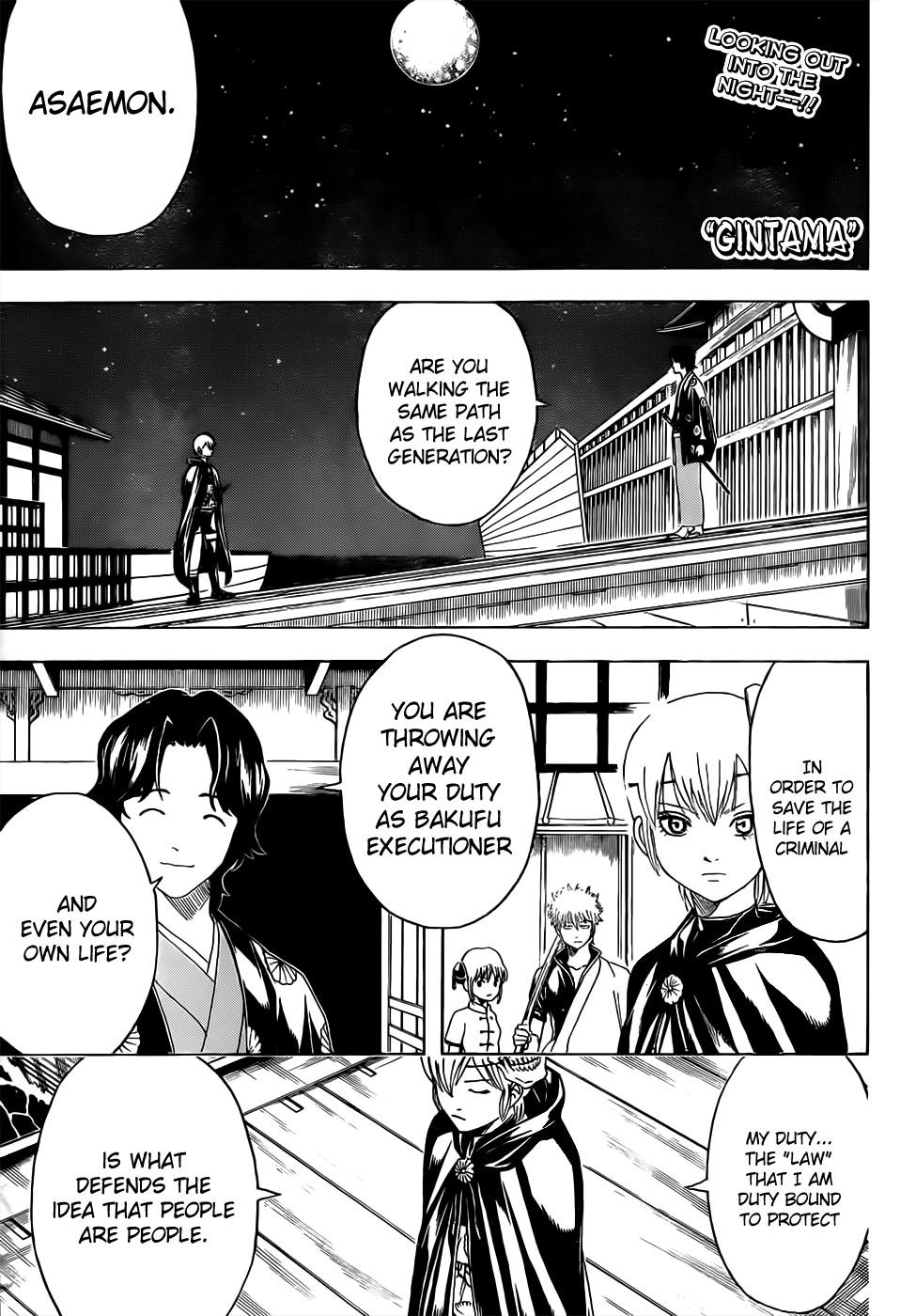 Gintama Chapter, 467 image 001