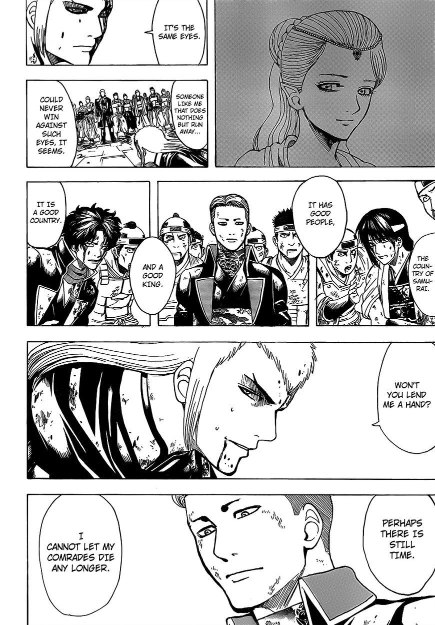 Gintama Chapter, 648 image 014