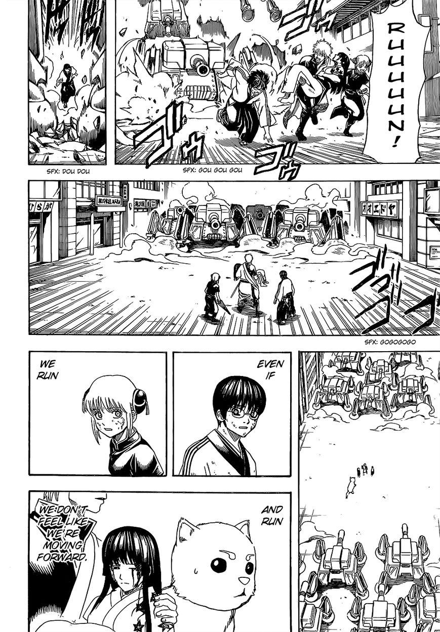 Gintama Chapter, 605 image 017