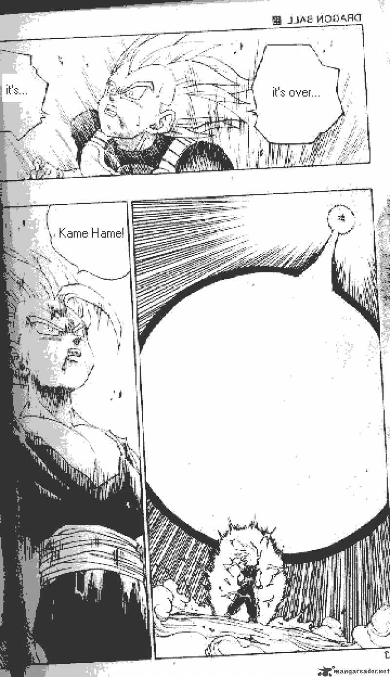 Dragon Ball, Chapter 411 image 011