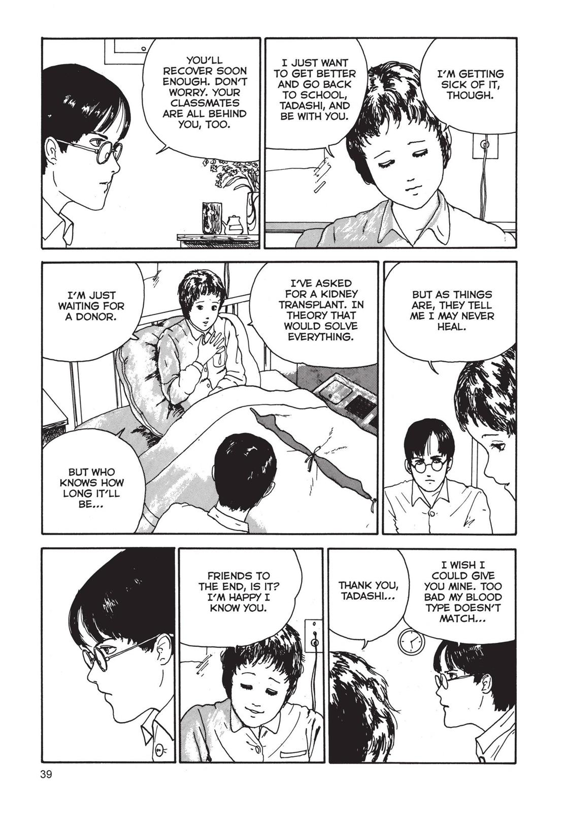 Tomie, Chapter 2 image 005