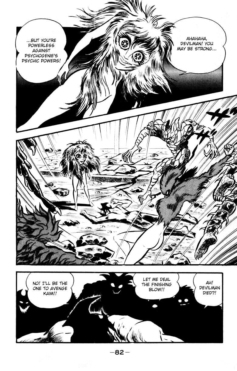 Devilman, Chapter 4 image 074