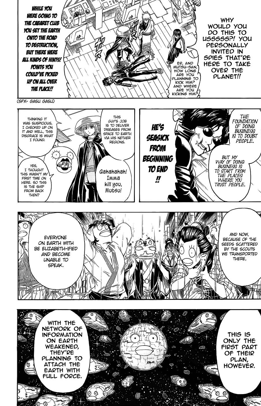 Gintama Chapter, 355 image 007