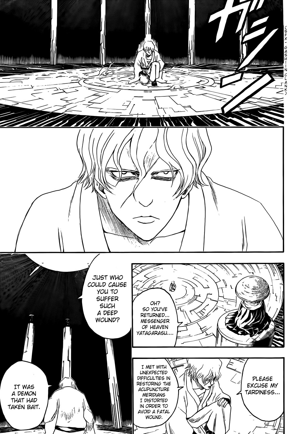 Gintama Chapter, 398 image 009