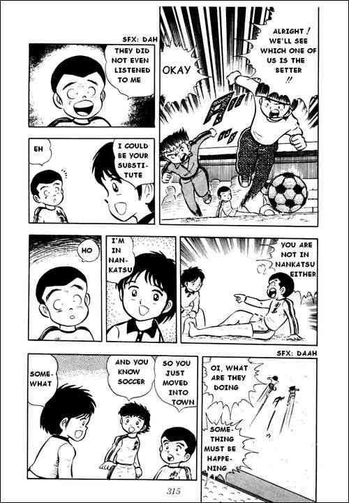 Captain Tsubasa, Chapter 7 image 010