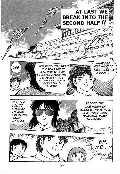 Captain Tsubasa, Chapter 79 image 002