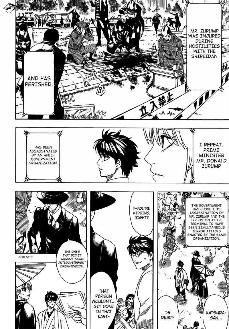 Gintama Chapter, 690 image 010