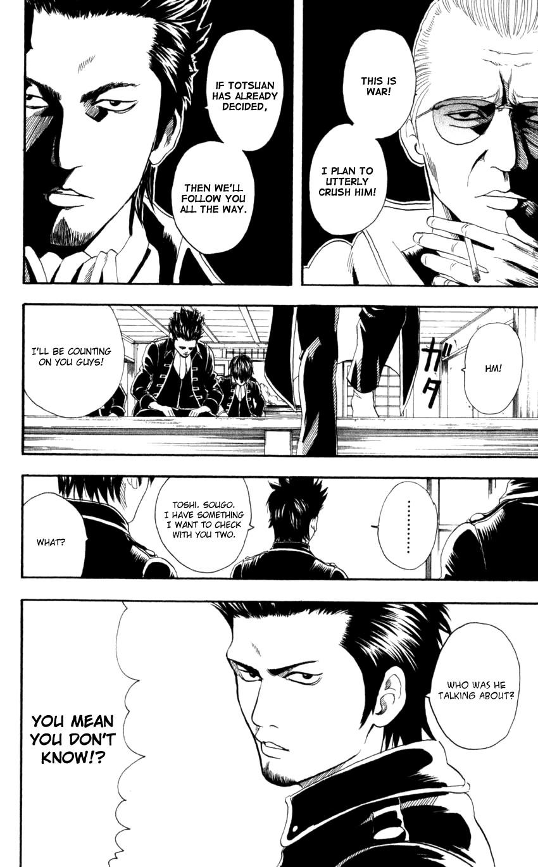 Gintama Chapter, 65 image 003