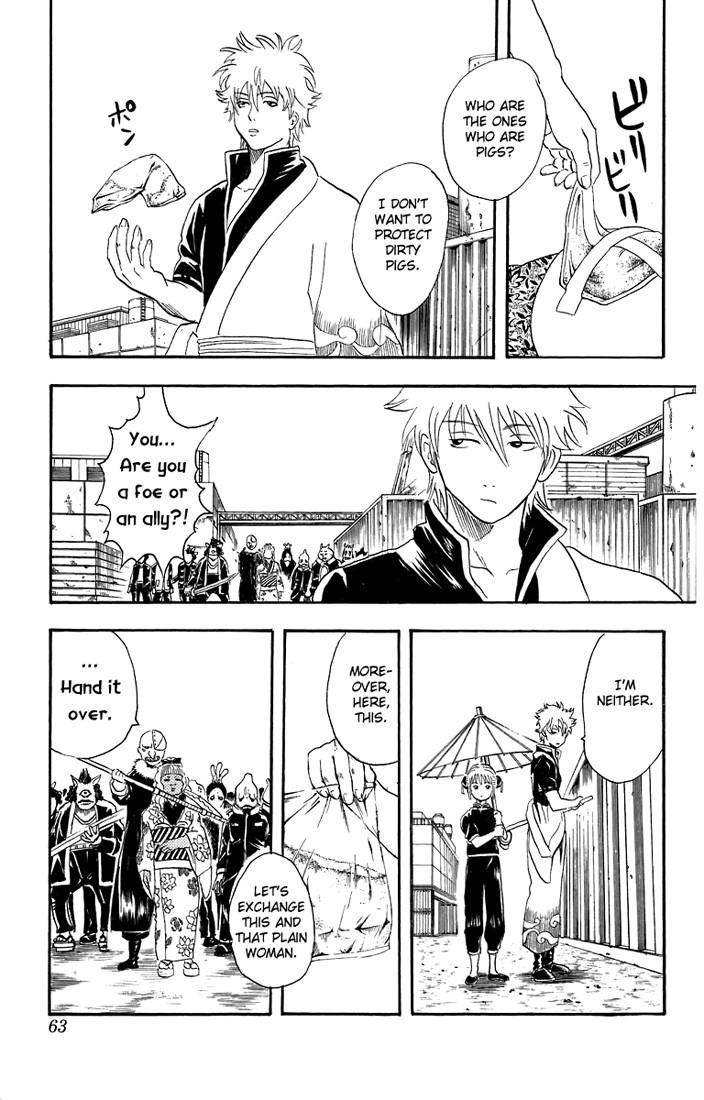 Gintama Chapter, 25 image 018
