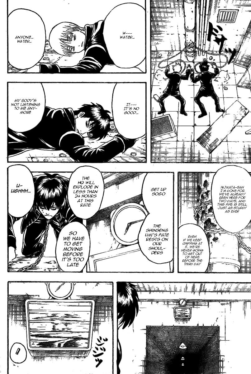 Gintama Chapter, 235 image 002