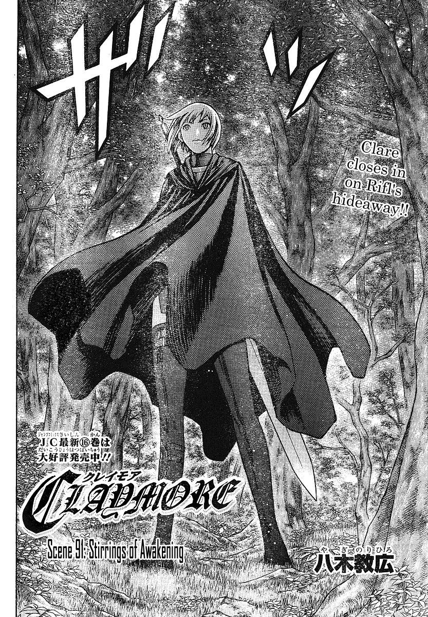 Claymore, Chapter 91 image 002