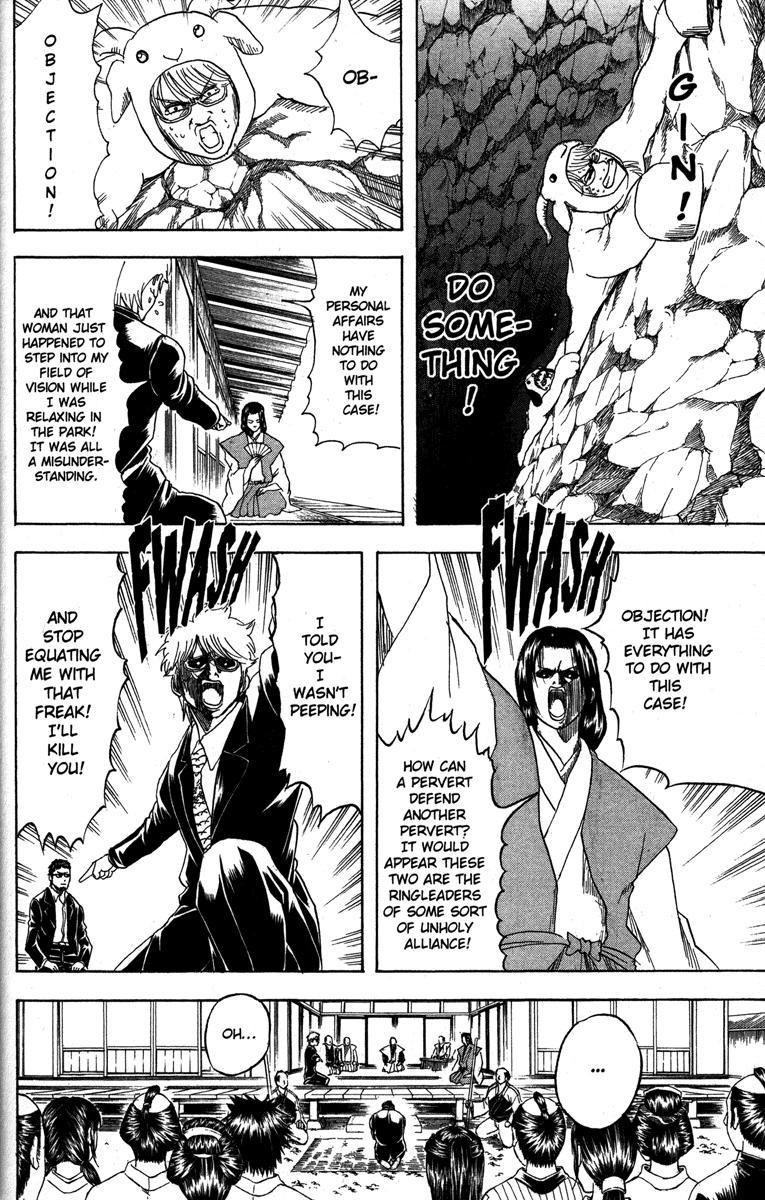 Gintama Chapter, 155 image 004