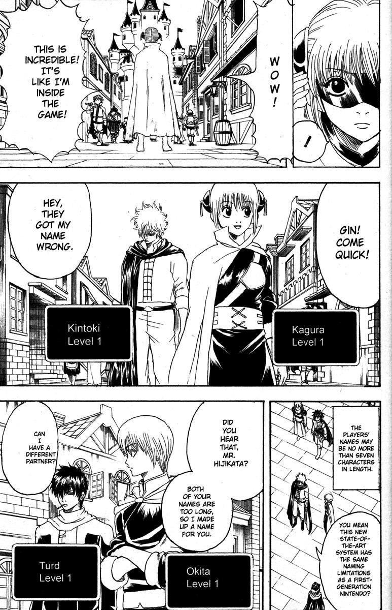 Gintama Chapter, 149 image 009