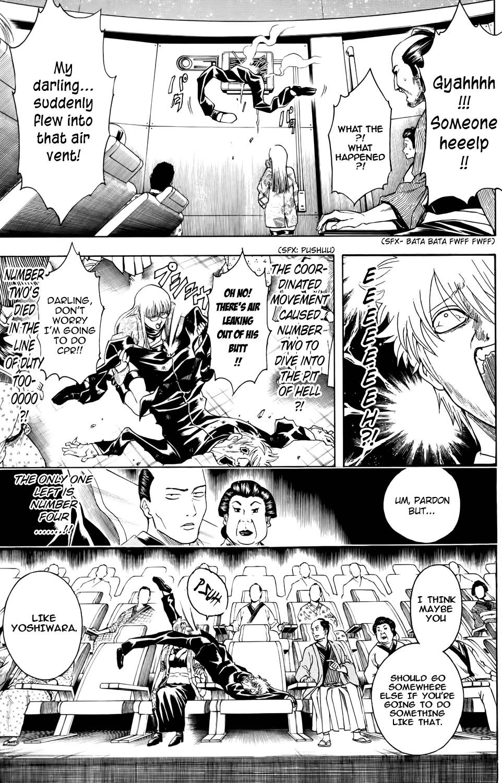 Gintama Chapter, 339 image 009