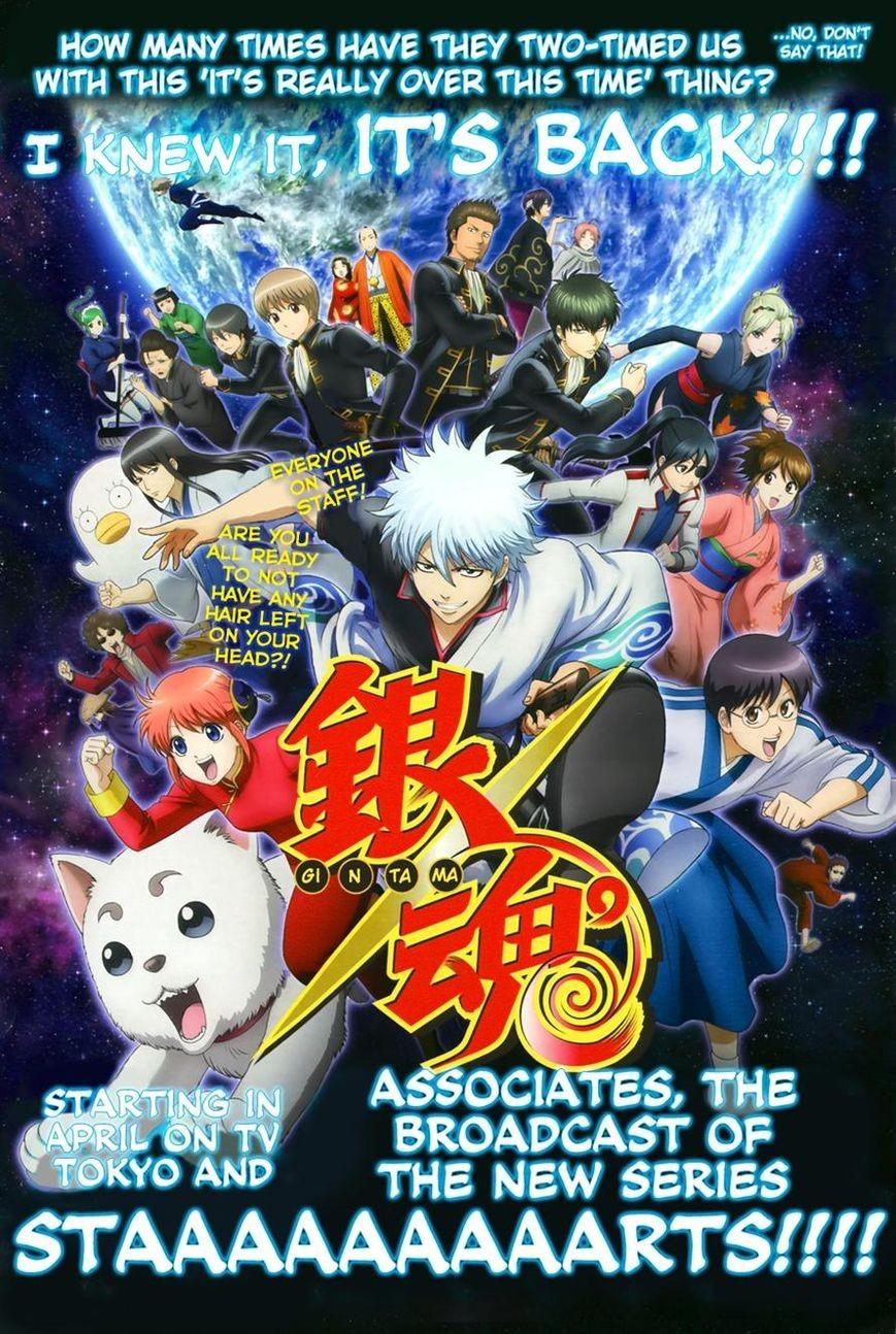 Gintama Chapter, 525 image 002