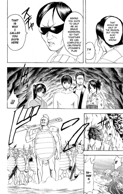 Gintama Chapter, 176 image 013