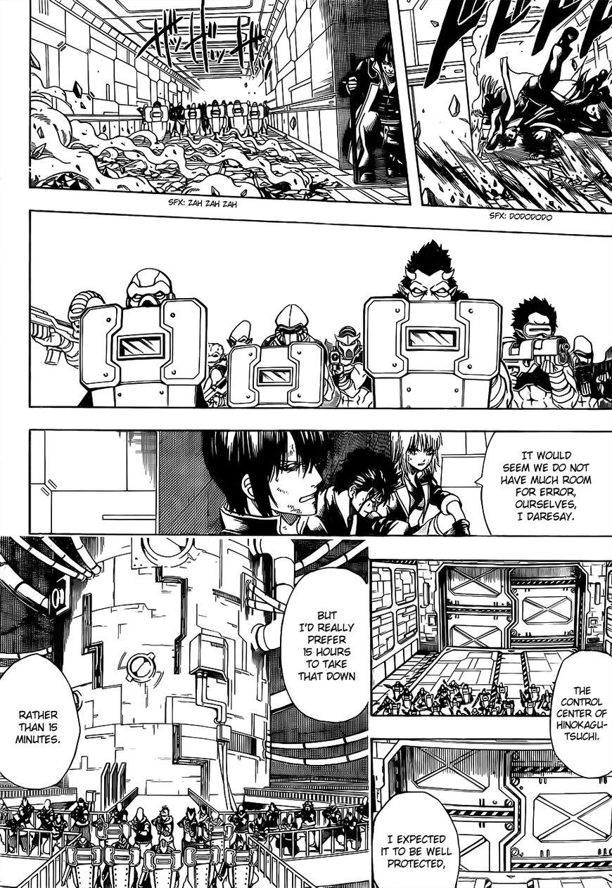 Gintama Chapter, 641 image 004