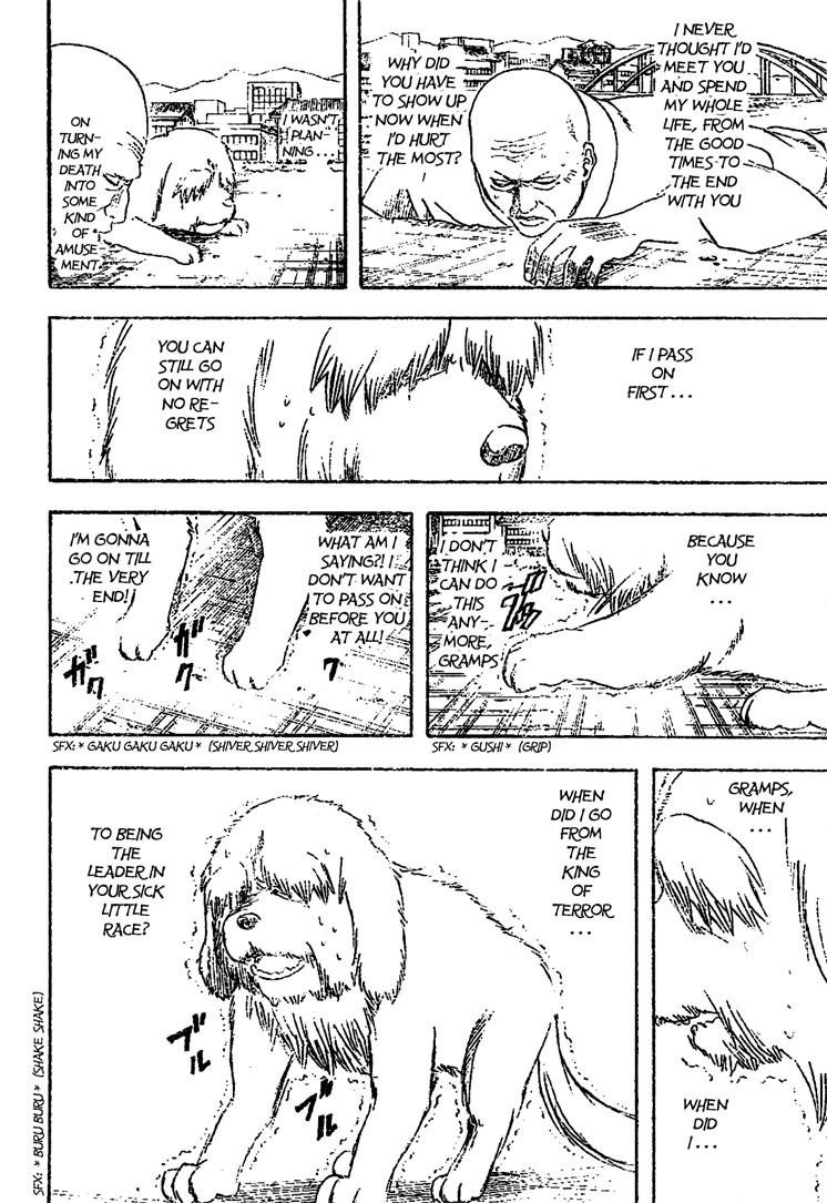 Gintama Chapter, 209 image 016