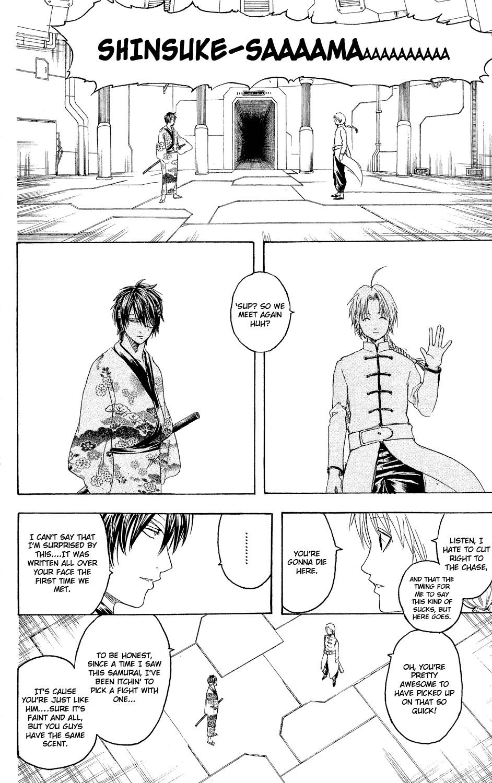 Gintama Chapter, 310 image 025