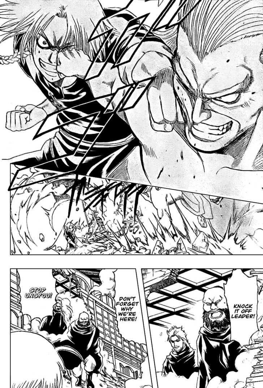 Gintama Chapter, 215 image 003