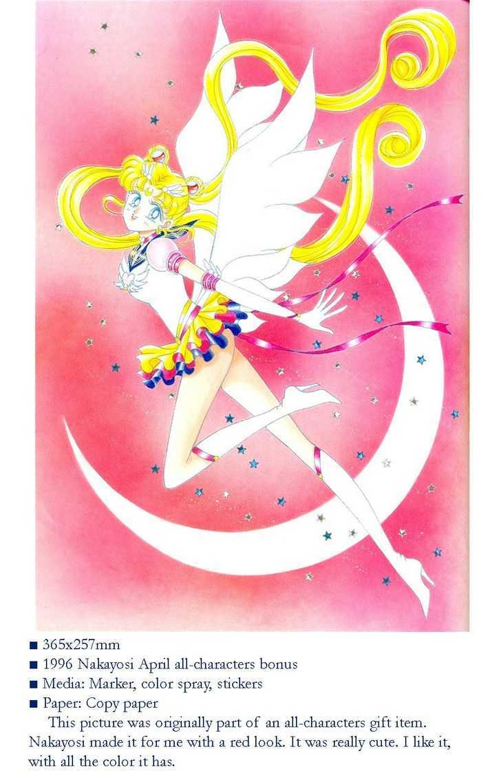 Sailor Moon, Cahpter 5 image 015