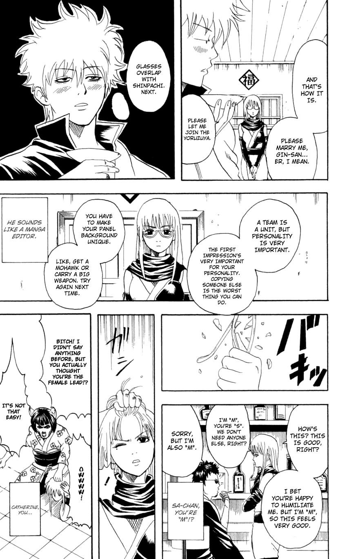 Gintama Chapter, 64 image 012