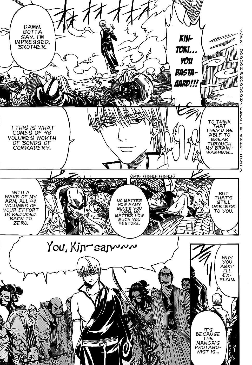 Gintama Chapter, 378 image 011