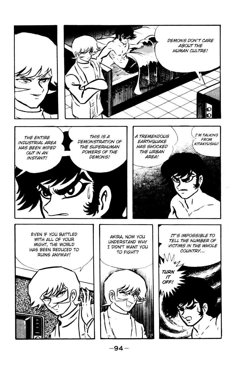 Devilman, Chapter 4 image 086