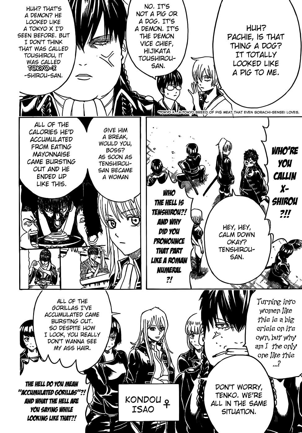 Gintama Chapter, 439 image 002