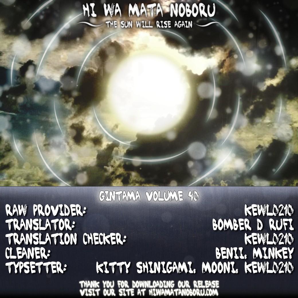 Gintama Chapter, 345 image 021