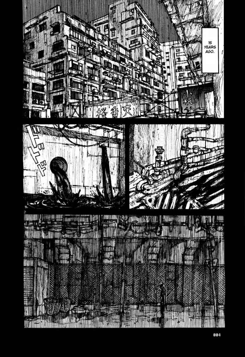 Dorohedoro, Chapter 56 image 004